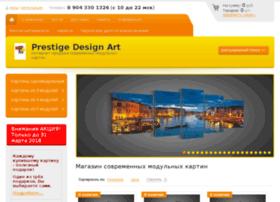 prestige-design-art.ru