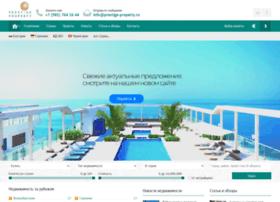 prestige-property.ru