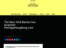 prestigehongkong.com
