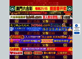 prestigehotels.net