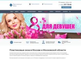 prestigeokna.ru