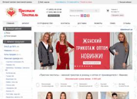 prestizh-tekstil.ru