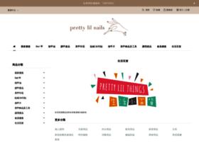pretty-lil-things.com