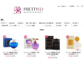 prettygo.com