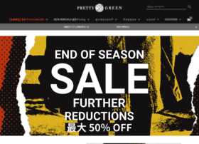 prettygreen.co.jp