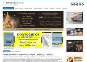 prevezaguide.gr