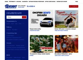 prezent-khv.ru