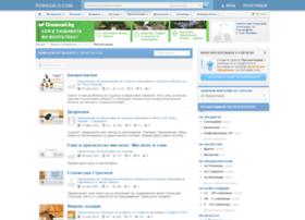 prezentacii.pomagalo.com