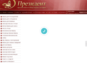 prezidentnsk.ru