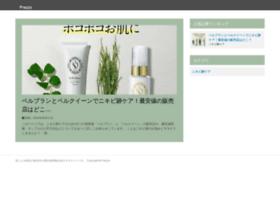 prezzottimo.com