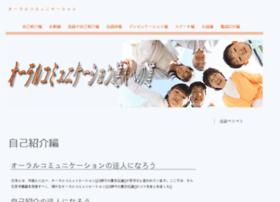 prfy.jp