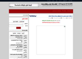 prg-ham3d.rozfa.com