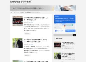 priaf.com