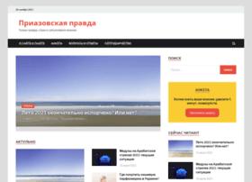 priazovka.com
