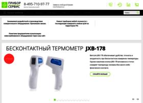 pribor-service.ru
