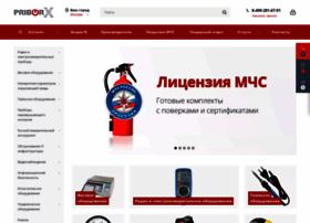 pribor-x.ru