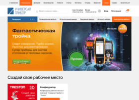 pribor.ru