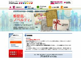 pricade.com