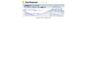 price-checker.jp