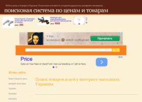 price-info.com.ua