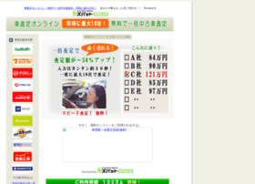 price-info.jp