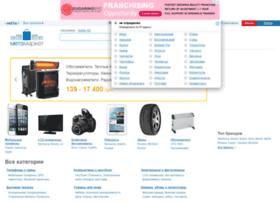 price.dneprcity.net