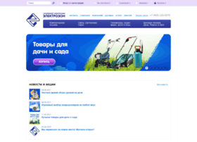 price.electrozon.ru