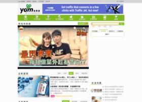 price.yam.com