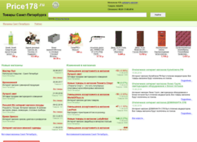 price178.ru