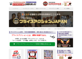 priceaction-japan.com