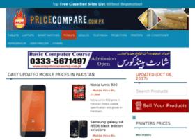 pricecompare.com.pk