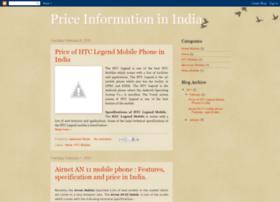 priceforindia.blogspot.com