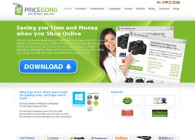 pricegong.com