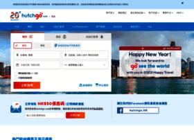 priceline.com.hk