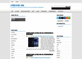 pricelistbd57.blogspot.com