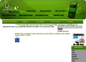 pricepakistan.com