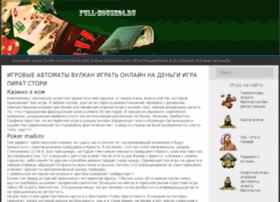 priceshops.ru
