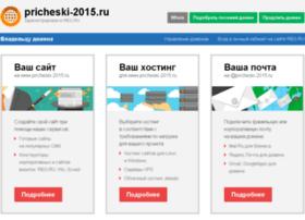 pricheski-2015.ru