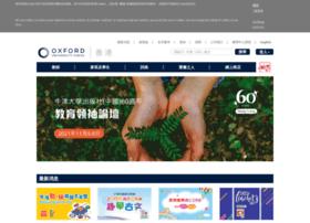 prichi.keyschinese.com.hk