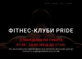pridegym.com.ua
