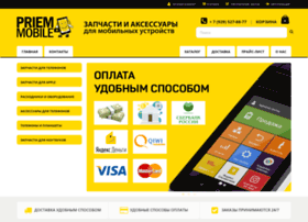priem-mobile.ru