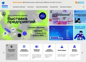 priem.mai.ru