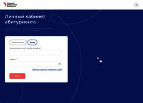 priem.urfu.ru