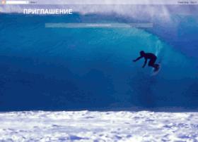 priglashenie2013.blogspot.ru