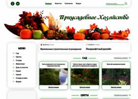 prihoz.ru