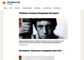 prikolzzz.ru