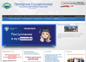 primacad.ru