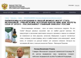 primame.ru