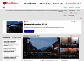 primamedia.ru