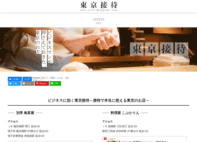 primary-shop.jp